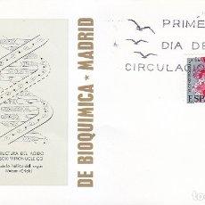 Sellos: QUIMICA BIOQUIMICA VI CONGRESO EUROPEO 1969 (EDIFIL 1920) EN SOBRE PRIMER DIA MUNDO FILATELICO. MPM.. Lote 180898900