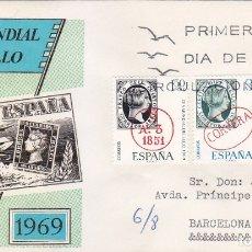 Sellos: DIA MUNDIAL DEL SELLO 1969 (EDIFIL 1922/23) EN SOBRE PRIMER DIA CIRCULADO FLASH. BONITO Y RARO ASI.. Lote 180900261