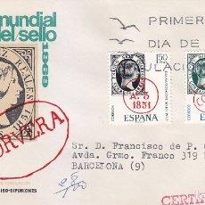 Sellos: DIA MUNDIAL DEL SELLO 1969 (EDIFIL 1922/23) EN SOBRE PRIMER DIA CIRCULADO DE MS. RARO ASI. MPM.. Lote 180900320
