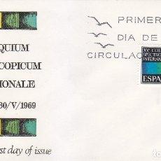 Sellos: XV COLLOQUIUM SPECTROSCOPICUM INTERNATIONALE 1969 (EDIFIL 1924) EN SOBRE PRIMER DIA FLASH. RARO ASI.. Lote 180901565