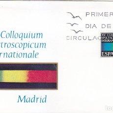 Sellos: XV COLLOQUIUM SPECTROSCOPICUM INTERNATIONALE 1969 (EDIFIL 1924) EN SPD DE MUNDO FILATELICO. MPM.. Lote 180901608