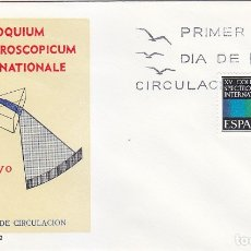 Sellos: XV COLLOQUIUM SPECTROSCOPICUM INTERNATIONALE 1969 (EDIFIL 1924) EN SPD DEL SERVICIO FILATELICO. MPM.. Lote 180901771