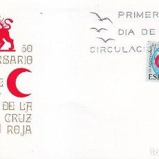 Sellos: CRUZ ROJA L ANIVERSARIO LIGA DE SOCIEDADES 1969 (EDIFIL 1925) EN RARO SPD DE MUNDO FILATELICO. MPM.. Lote 180902058