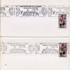 Selos: PUERTO REAL (CADIZ) - RODILLO INAUGURACION PABELLON POLIDEPORTIVO 1984 - 3 SOBRES - TEMA BALONCESTO . Lote 181000133