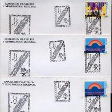 Selos: PUERTO REAL (CADIZ) - HERMANOS LUMIERE - PRIMER CENTENARIO DEL CINEMATOGRAFO 1995 - LOTE DE 4 SOBRES. Lote 181012988