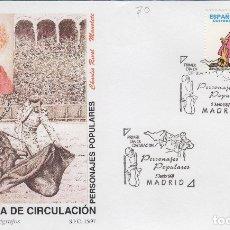 Sellos: 1997 MADRID PERSONAJES POPULARES , TOREO MANOLETE -MAT ESPECIAL/SOBRE PRIMER DIA SPD/FDC. Lote 181069832