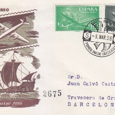 Sellos: AVION SUPERCONSTELLATION NAO SANTA MARIA 1956 (EDIFIL 1169-73) SPD CIRCULADO SERVICIO FILATELICO MPM. Lote 181087028