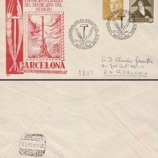 Francobolli: AÑO 1958, SINDICATO DEL SEGURO, EN SOBRE DE PANFILATELICAS CIRCULADO. Lote 235962640