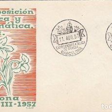 Sellos: AÑO 1957, EXPOSICION FILATELICA DE GRACIA, SOBRE DE ALFIL. Lote 235958900