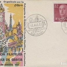 Sellos: AÑO 1957, EXPOSICION FILATELICA DE GRACIA, SOBRE OFICIAL DE LA EXPOSICION NUMERADO. Lote 235959275