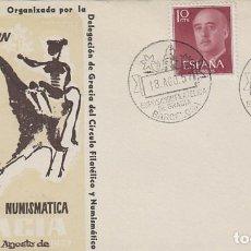 Sellos: AÑO 1957, EXPOSICION FILATELICA DE GRACIA, SOBRE OFICIAL DE LA EXPOSICION NUMERADO. Lote 235959400