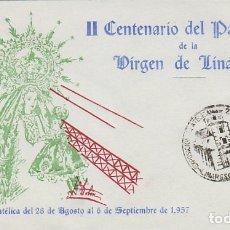 Sellos: AÑO 1957, 2º CENTENARIO DEL PATRONAZGO DE LA VIGEN DE LOS LINAREJOS DE LINARES (JAEN) SOBRE OFICIAL. Lote 181595700