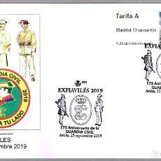 Sellos: MATASELLOS 175 ANIVERSARIO DE LA GUARDIA CIVIL. AVILES, ASTURIAS, 2019. Lote 181598246