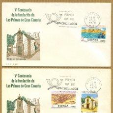 Sellos: 2 SOBRE PRIMER DIA (SPD) - V CENTENARIO DE LA FUNDACION LAS PALMAS EDIFIL 2477/79. Lote 181783615
