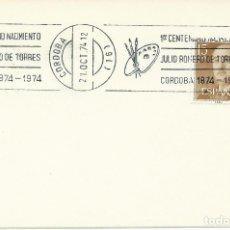 Sellos: 1974. CÓRDOBA. RODILLO/SLOGAN. CENTº NACIMIENTO JULIO ROMERO DE TORRES. PINTURA/PAINTING. ARTE/ART.. Lote 181806695