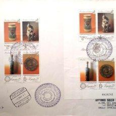 Sellos: ESPAÑA. SPD 3115 HB Y SERIE PATRIMONIO NACIONAL: TAPICES.1990. MATASELLO PRIMER DÍA: BARCELONA. Lote 181919675