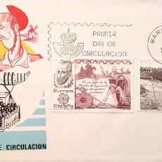 Francobolli: ESPAÑA. SPD 2703/04 EUROPA-CEPT: CERVANTES-TORRES QUEVEDO. 1983. MATASELLO PRIMER DÍA: 5-5-1983 BARC. Lote 182292935