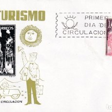Sellos: MEZQUITA DE CORDOBA SERIE TURISTICA 1964 (EDIFIL 1549) EN SOBRE PRIMER DIA DE ALONSO. RARO ASI. MPM.. Lote 182522508