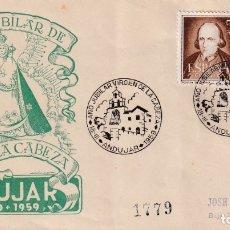 Sellos: RELIGION VIRGEN DE LA CABEZA AÑO JUBILAR, ANDUJAR (JAEN) 1959. MATASELLOS SOBRE EG. MUY RARO. Lote 182531750