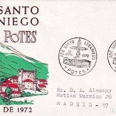 Sellos: RELIGION AÑO SANTO LEBANIEGO, POTES SANTANDER CANTABRIA 1972. RARO MATASELLOS SOBRE CIRCULADO ALFIL.. Lote 26966904