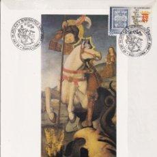Sellos: SANT JORDI 1985 XII EXHIBICIÓN FILATÉLICA Y NUMISMÁTICA / CERCLE FILATÈLIC I NUMISMÀTIC DE BARCELONA. Lote 182834586