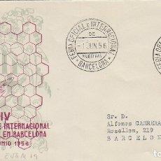 Sellos: AÑO 1956, FERIA INTERNACIONAL MUESTRAS DE BARCELONA, MATASELLO ESTAFETA FERIA, SOBRE ALFIL. Lote 182867950
