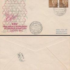 Sellos: AÑO 1956, FERIA INTERNACIONAL MUESTRAS BARCELONA, MATASELLO ESTAFETA FERIA SOBRE ALFIL CIRCULADO. Lote 182868126