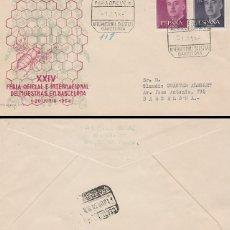 Sellos: AÑO 1956, FERIA INTERNACIONAL MUESTRAS DE BARCELONA, MATASELLO CERTIFICADO ESTAFETA, ALFIL CIRCULMIS. Lote 182868346