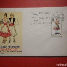 Sellos: SOBRE PRIMER DÍA DE CIRCULACIÓN S.P.D - TRAJES TIPICOS MÚRCIA - EDIFIL 1906 S.F.C.-A.319. Lote 182881528