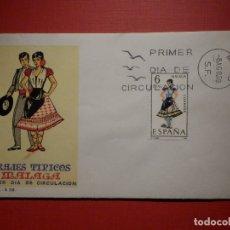 Sellos: SOBRE PRIMER DÍA DE CIRCULACIÓN S.P.D - TRAJES TIPICOS MÁLAGA - EDIFIL 1905 S.F.C.-A.318. Lote 182881788