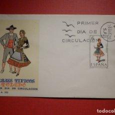 Sellos: SOBRE PRIMER DÍA DE CIRCULACIÓN S.P.D - TRAJES TIPICOS TOLEDO - EDIFIL 1960 S.F.C.-A.352. Lote 182883410