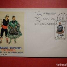 Sellos: SOBRE PRIMER DÍA DE CIRCULACIÓN S.P.D - TRAJES TIPICOS TERUEL - EDIFIL 1959 S.F.C.-A.351. Lote 182883541