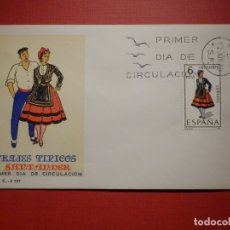 Sellos: SOBRE PRIMER DÍA DE CIRCULACIÓN S.P.D - TRAJES TIPICOS SANTANDER - EDIFIL 1954 S.F.C.-A.337. Lote 182884435