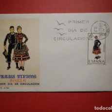 Sellos: SOBRE PRIMER DÍA DE CIRCULACIÓN S.P.D - TRAJES TIPICOS SORIA - EDIFIL 1957 S.F.C.-A.344. Lote 182885098