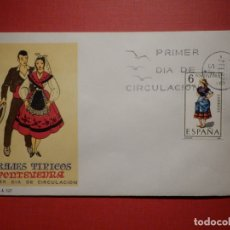 Sellos: SOBRE PRIMER DÍA DE CIRCULACIÓN S.P.D - TRAJES TIPICOS PONTEVEDRA - EDIFIL 1950 S.F.C.-A.327. Lote 182886261