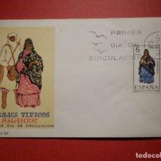 Sellos: SOBRE PRIMER DÍA DE CIRCULACIÓN S.P.D - TRAJES TIPICOS SAHARA - EDIFIL 1951 S.F.C.-A.329. Lote 182887076