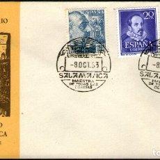 Sellos: SOBRE PRIMER DIA VII CENT. UNIVERSIDAD DE SALAMANCA 1953 (2). Lote 182986550