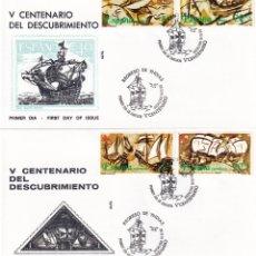 Sellos: COLON V CENTENARIO DESCUBRIMIENTO AMERICA 1990 (EDIFIL 3079/82) EN DOS SPD ALFIL MATASELLOS BADALONA. Lote 183189191