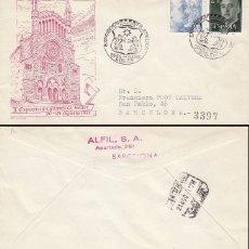 Sellos: AÑO 1955, ESCUDO DE SOLLER (MALLORCA), SOBRE DE ALFIL CIRCULADO. Lote 183293523