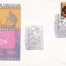 Sellos: SEGUNDO DE CHOMON CINE ESPAÑOL 1994 (EDIFIL 3278) EN SOBRE PRIMER DIA DEL SFC MATASELLOS TERUEL RARO. Lote 183330953