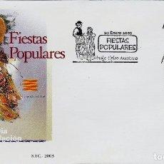 Sellos: ESPAÑA 2003- EDI 3958 (FIESTAS POPULARES) (SOBRE PD DEL SFC). Lote 183331763