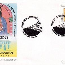 Sellos: TRATADO DE TORDESILLAS V CENTENARIO EFEMERIDES 1994 (EDIFIL 3310 RARO SPD SFC MATASELLOS TORDESILLAS. Lote 183331883