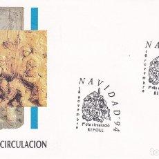 Sellos: ADORACION DE LOS REYES MAGOS NAVIDAD 1994 (EDIFIL 3335) EN SPD SERVICIO FILATELICO MATASELLOS RIPOLL. Lote 183332107