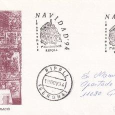Sellos: ADORACION DE LOS REYES MAGOS NAVIDAD 1994 (EDIFIL 3335) EN SPD CERCLE FILATELIC MATASELLOS RIPOLL.. Lote 183332181