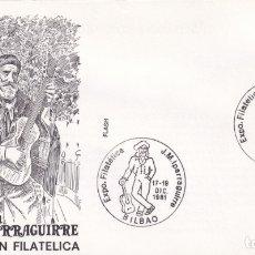 Sellos: MUSICA JOSE MARIA IPARRAGUIRRE EXPOSICION, BILBAO (VIZCAYA) 1981. MATASELLOS EN SOBRE DE FLASH. RARO. Lote 183333717