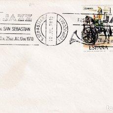 Sellos: MUSICA JAZZ FESTIVAL DE SAN SEBASTIAN (GUIPUZCOA) 1978. MATASELLOS DE RODILLO EN SOBRE.. Lote 183334155
