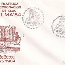 Sellos: CORONACION NTRA SRA LLUC CENTENARIO EXPOPALMA, PALMA MALLORCA (BALEARES) 1984 MATASELLOS SOBRE ALFIL. Lote 183334985