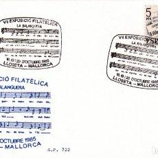 Sellos: MUSICA HIMNO LA BALANGUERA VII EXPOSICION, LLOSETA (BALEARES) 1985. RARO MATASELLOS EN TARJETA SP.. Lote 183335188