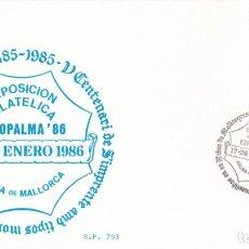Sellos: IMPRENTA V CENTENARIO EXPOPALMA, PALMA DE MALLORCA (BALEARES) 1986. RARO MATASELLOS EN TARJETA DE SP. Lote 183335548