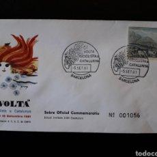 Sellos: ESPAÑA. MATASELLO 61 VOLTA CICLISTA A CATALUNYA 1981. 5/9/82 BARCELONA. CICLISMO.. Lote 183545387